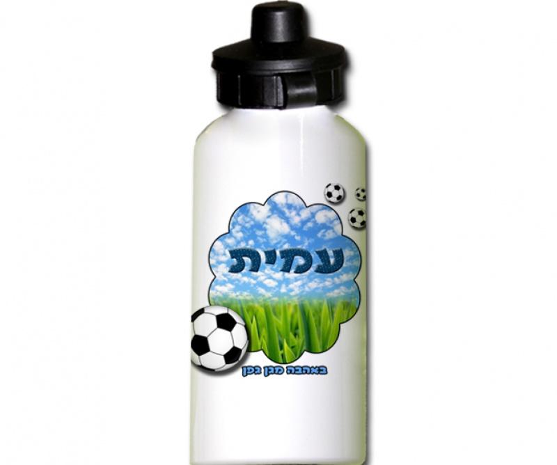 בקבוק אישי בדגם כדורגל