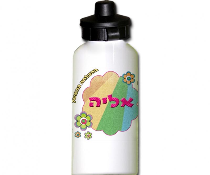 בקבוק אישי בדגם פרחוני