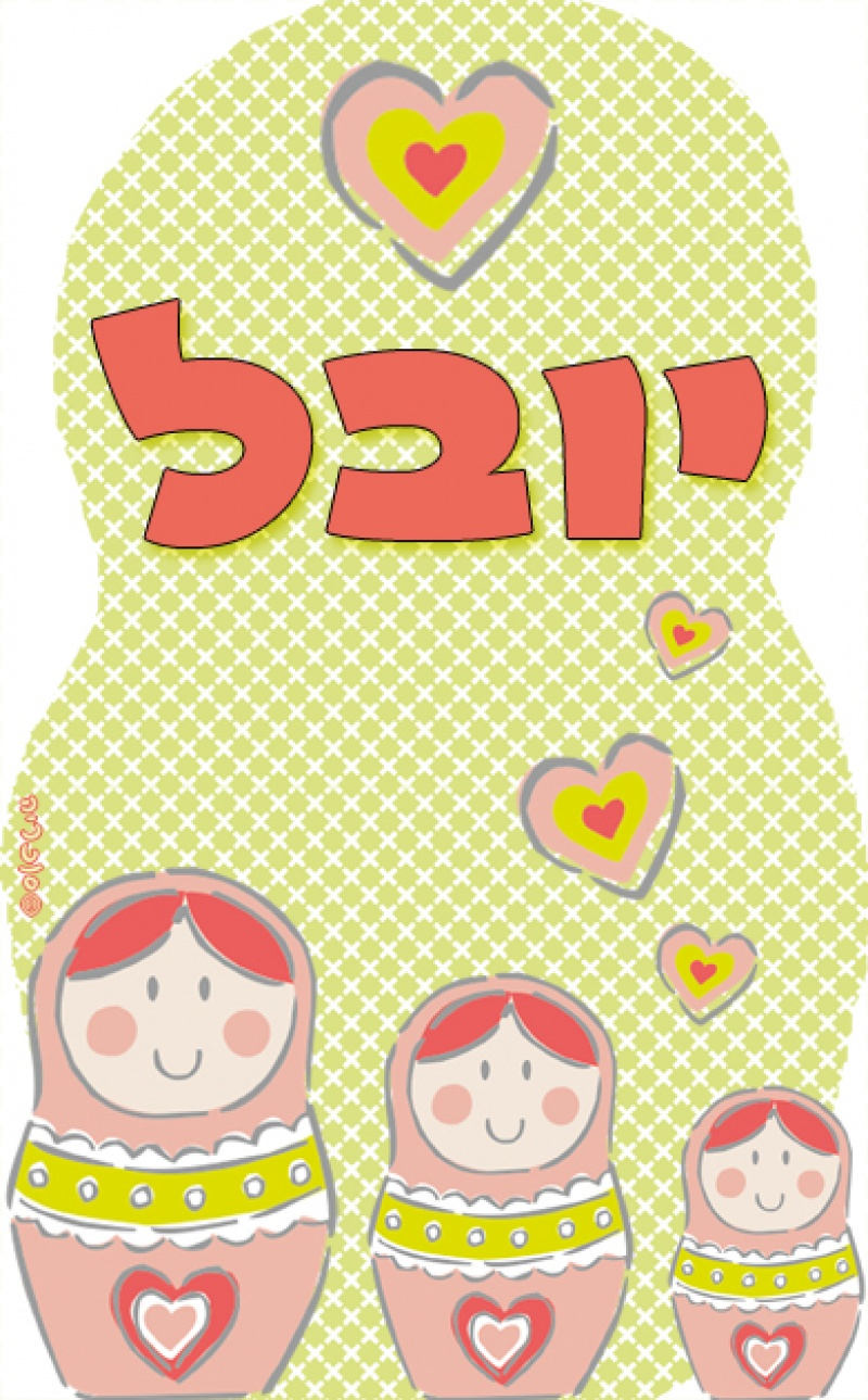 צעיף מתוק - דגם בבושקה