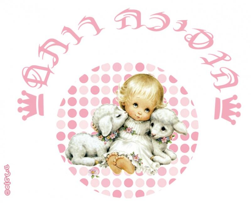 צעיף מתוק - דגם כבשים