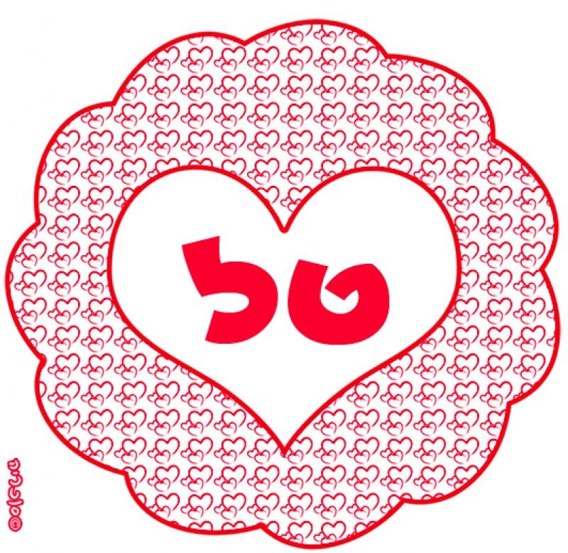 צעיף מתוק - דגם לבבות אדום