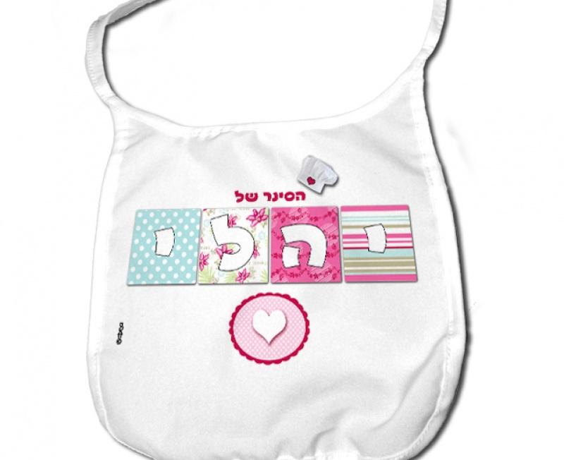 סינר לתינוק - דגם טרופיקל