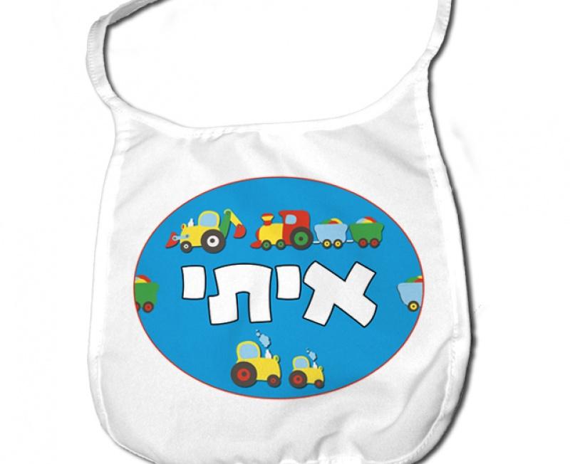 סינר לתינוק - דגם טרקטור