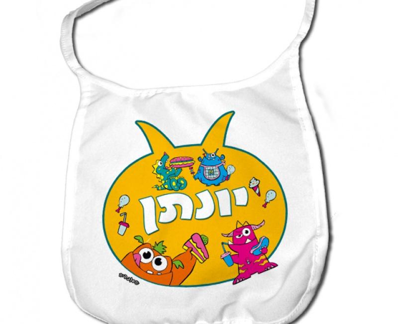 סינר לתינוק - דגם מפלצות