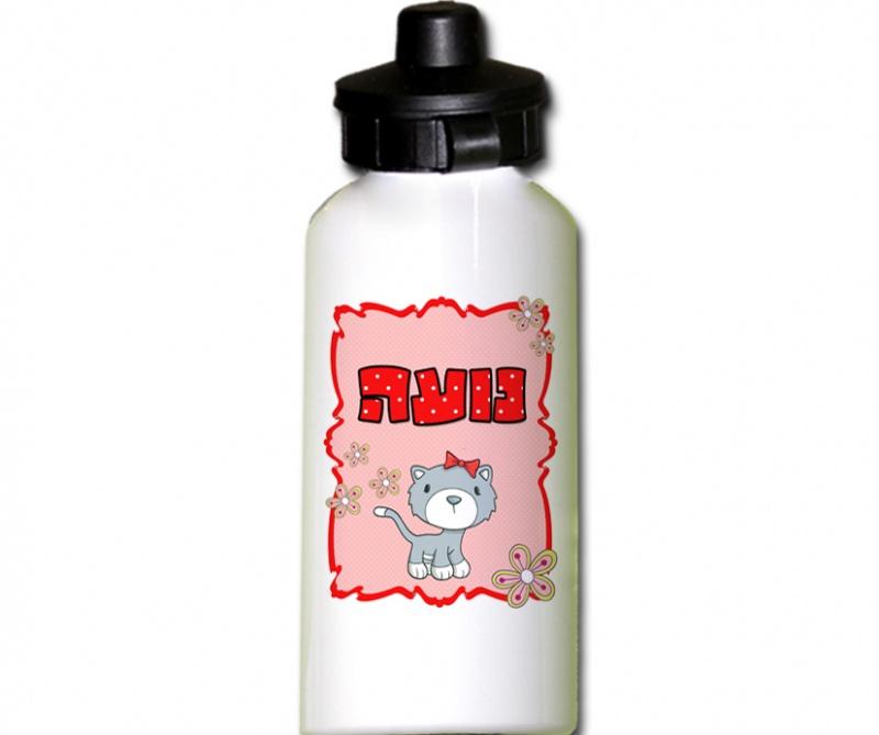 בקבוק אישי בדגם מיצי