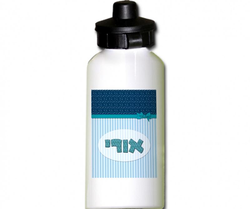 בקבוק אישי בדגם נייבי