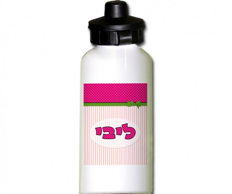 בקבוק אישי בדגם פפיון ורוד חזק