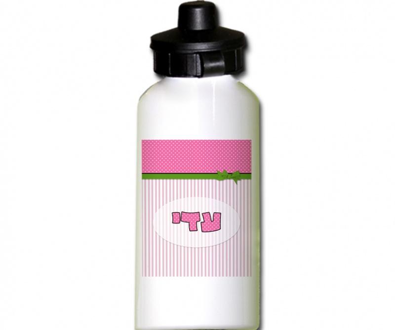 בקבוק אישי בדגם פפיון ורוד