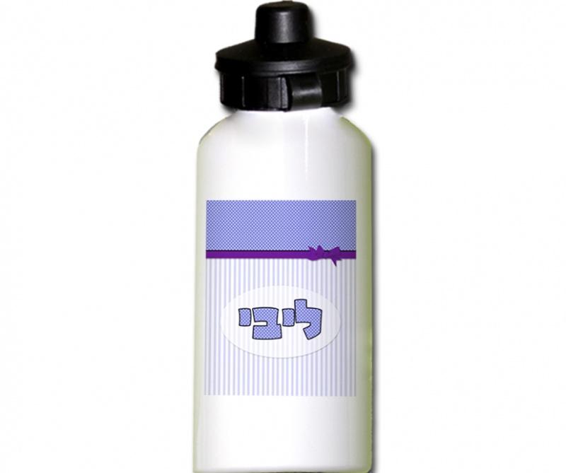 בקבוק אישי בדגם פפיון סגול