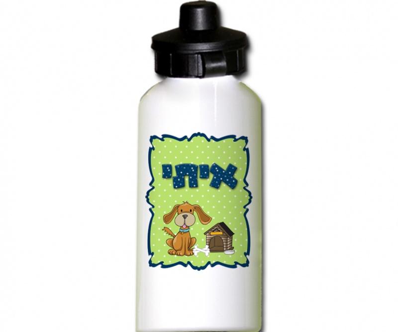 בקבוק אישי בדגם צ'ומפי
