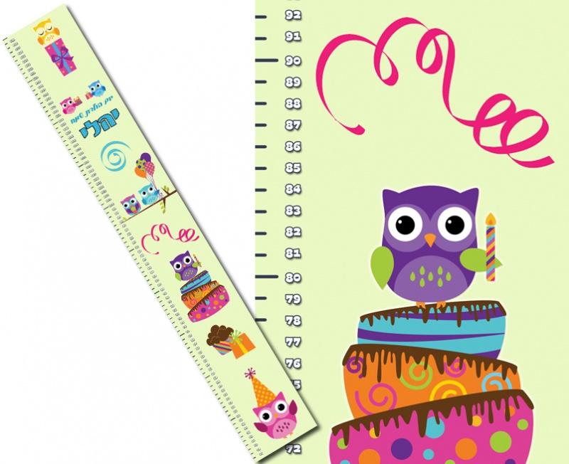 מדבקת מד גובה השם שלי - דגם יום הולדת