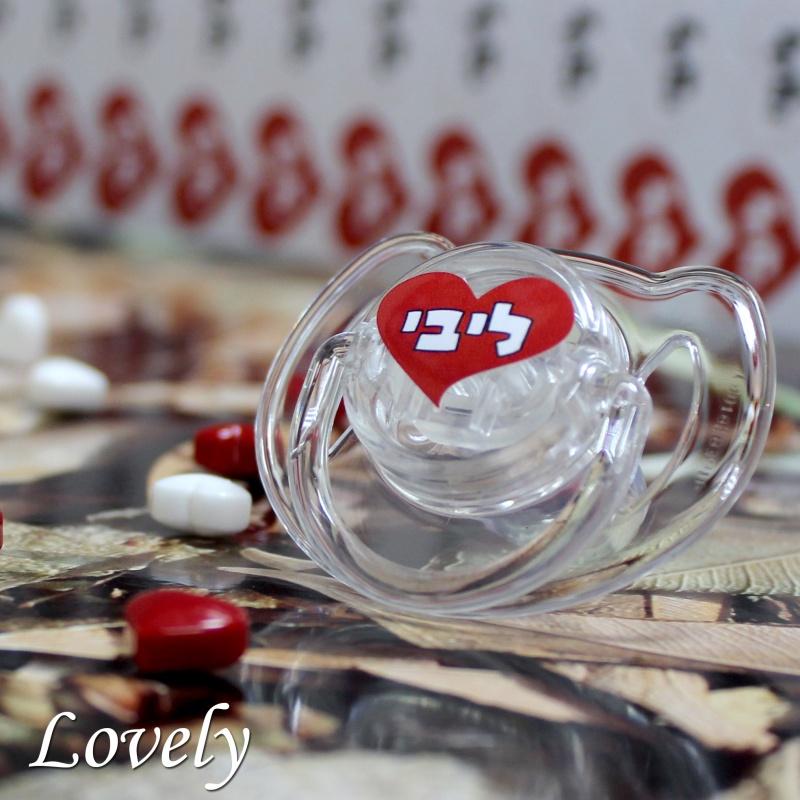 מדבקות lovely - לבבות מיני