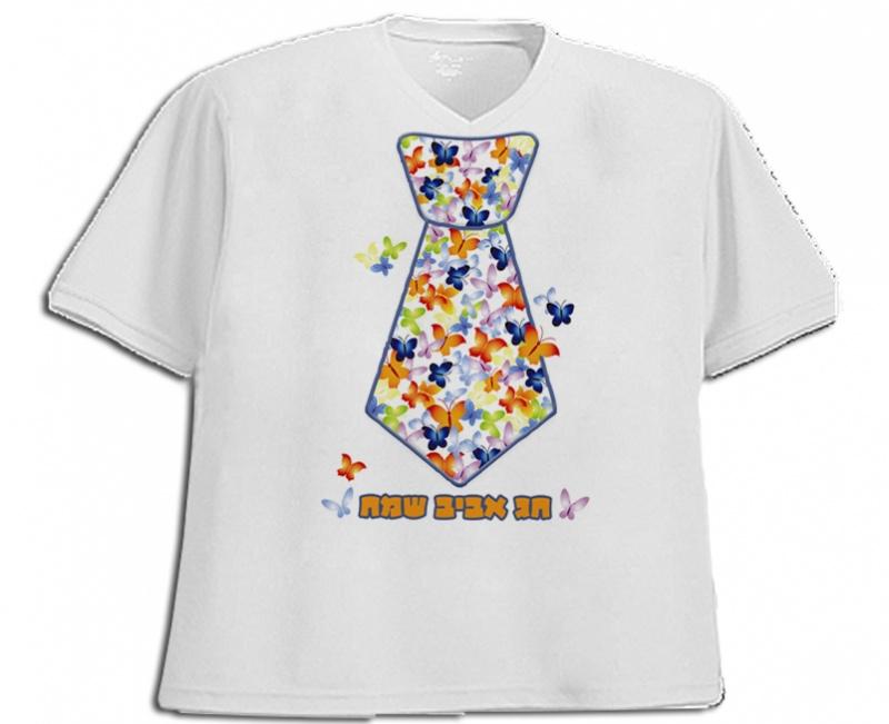 חולצה מעונבת -  פרפרים