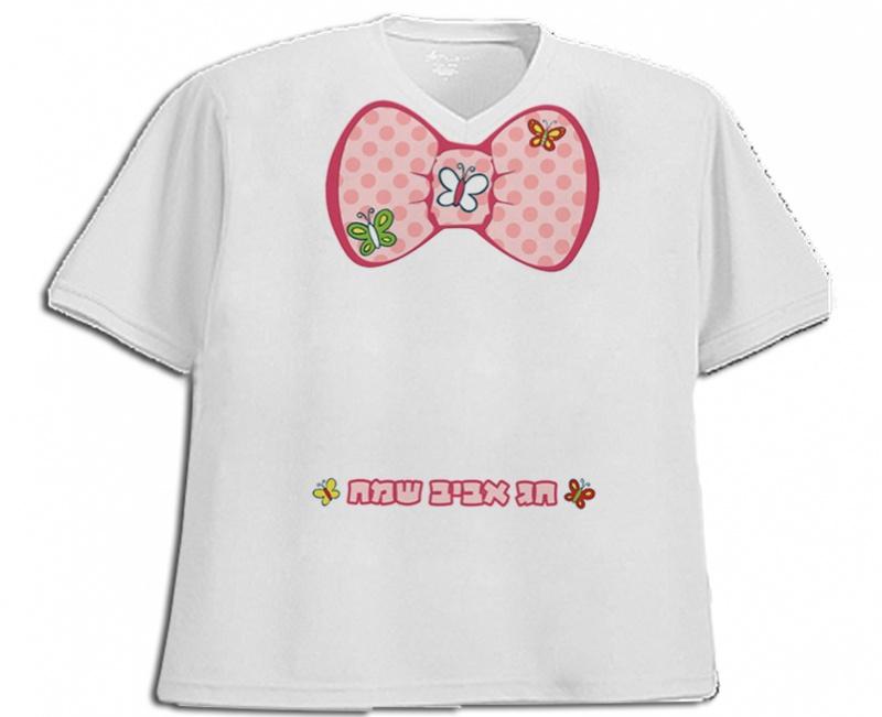 חולצה פפיון -  בנות