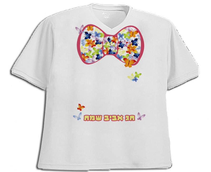 חולצה פפיון -  פרפרים