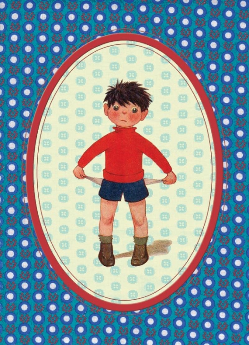 גלויה- ילד עם כיסים