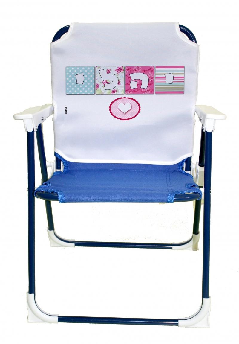 כסא ים -  דגם טרופיקל