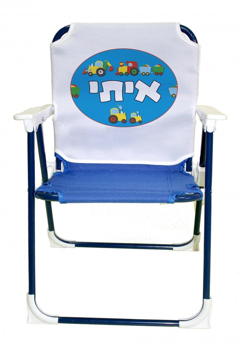 כסא ים -  דגם טרקטור