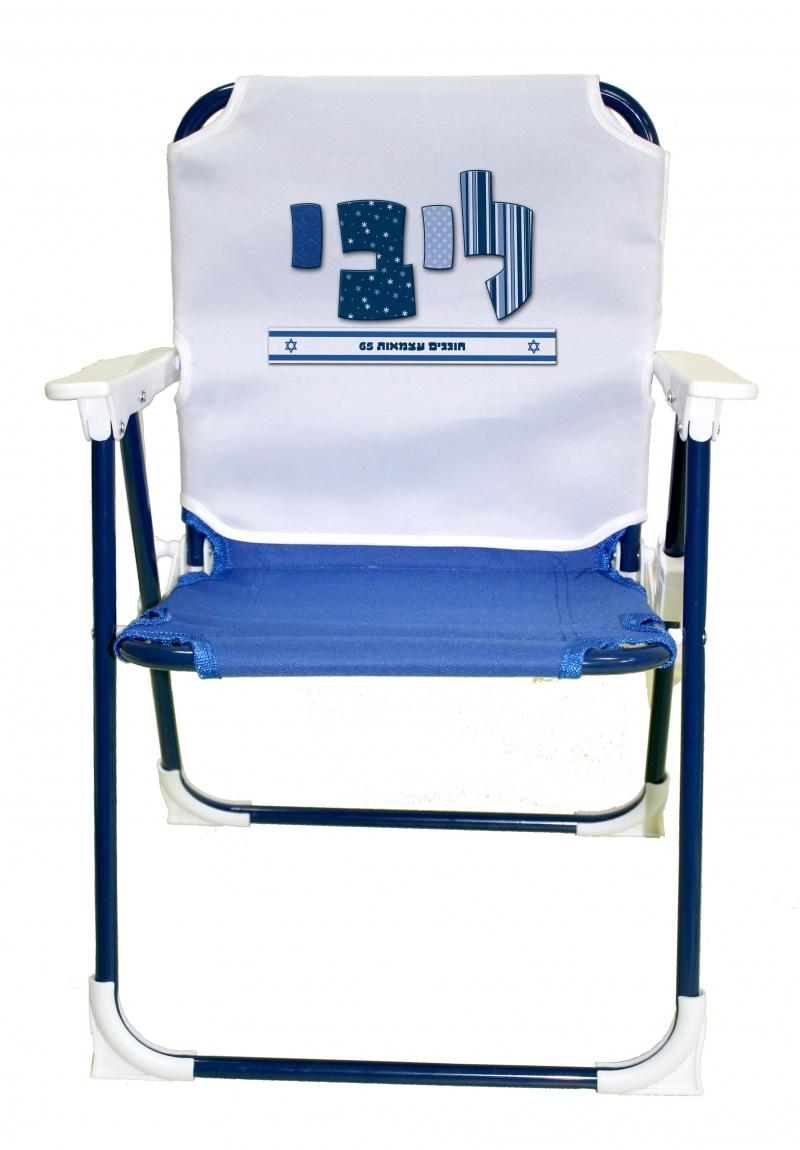כסא ים -  דגם דגל ישראל