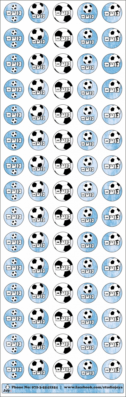 מדבקות סימון דוטי-  דגם כדורגל