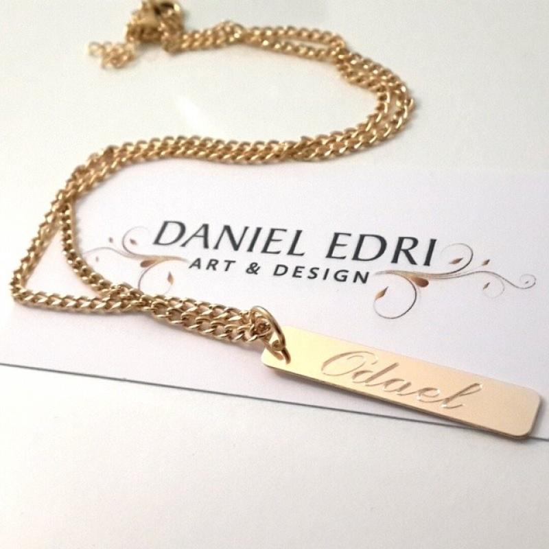 שרשרת דניאל- פלטה עם חריטה
