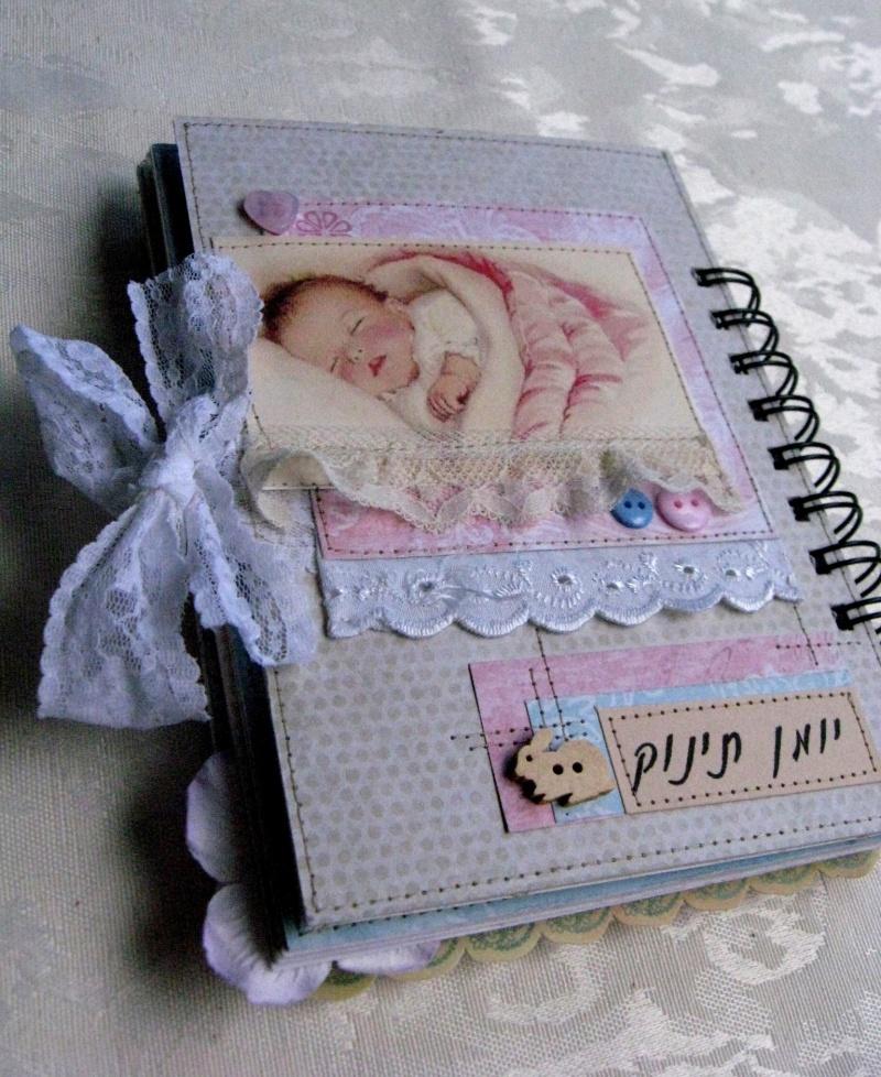 יומן תינוק
