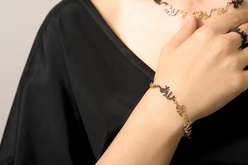 צמיד זהב ושחור - אהבה יפנית