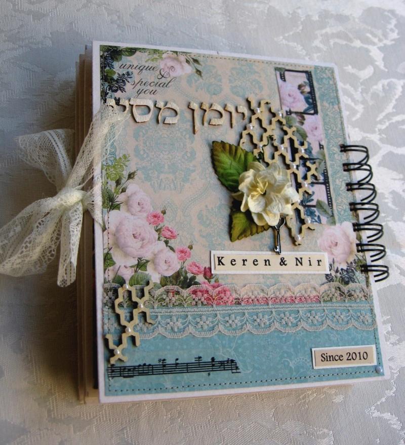 אלבום הצעת נשואין