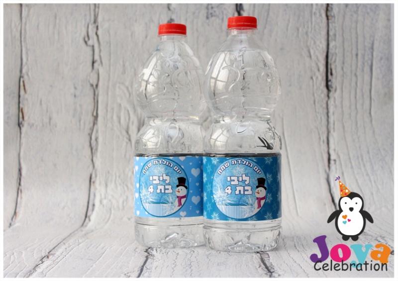 מדבקות לבקבוקים - סנואו