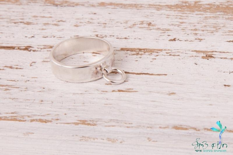 טבעת עם חישוק מתנדנד ומסתובב