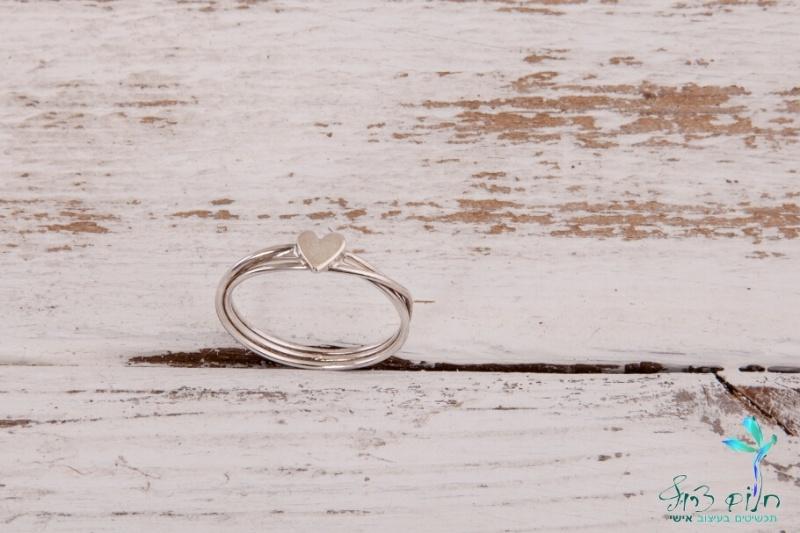 טבעת כסף שלושה חישוקים עם לב