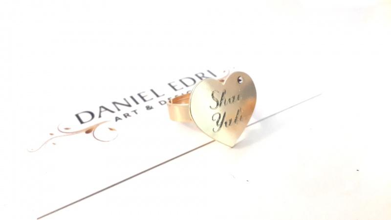 טבעת אהבה 2 מילים וסברובסקי