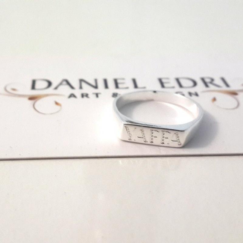 טבעת מלבן חותם חריטה- כסף