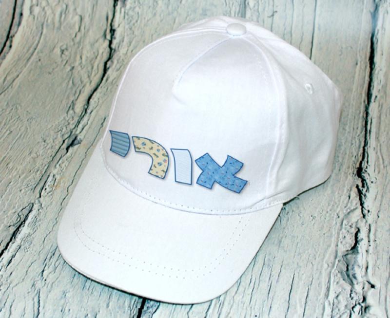 כובע מצחיה - דגם אביר