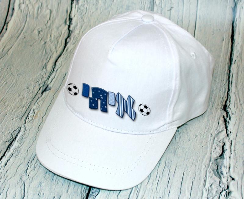 כובע מצחיה - דגם בנים
