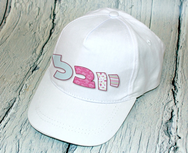 כובע מצחיה - דגם טרופיקל