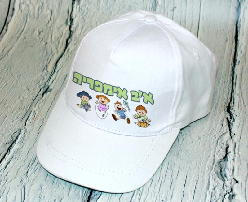 כובע מצחיה - דגם ילדודס