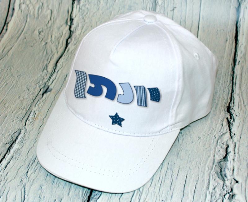 כובע מצחיה - דגם נייבי