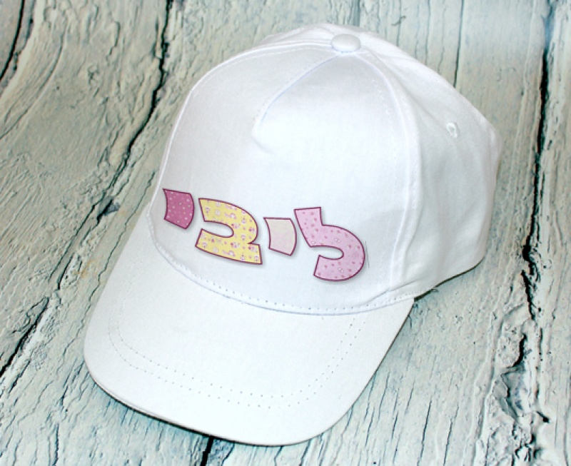 כובע מצחיה - דגם נסיכת פוני