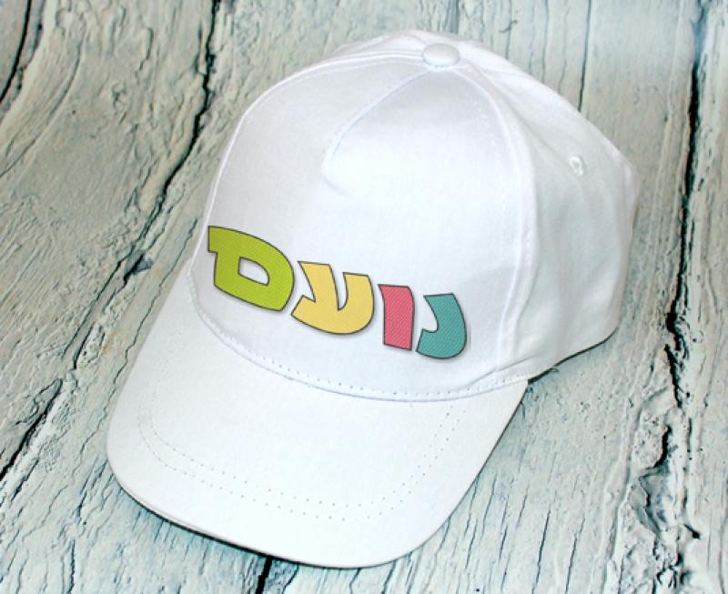 כובע מצחיה - דגם נקודות
