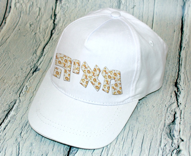 כובע מצחיה - דגם ספארי