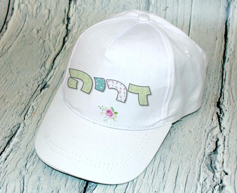 כובע מצחיה - דגם רוזי