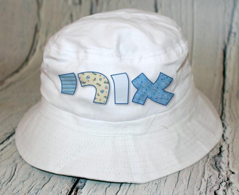 כובע פטריה - דגם אביר