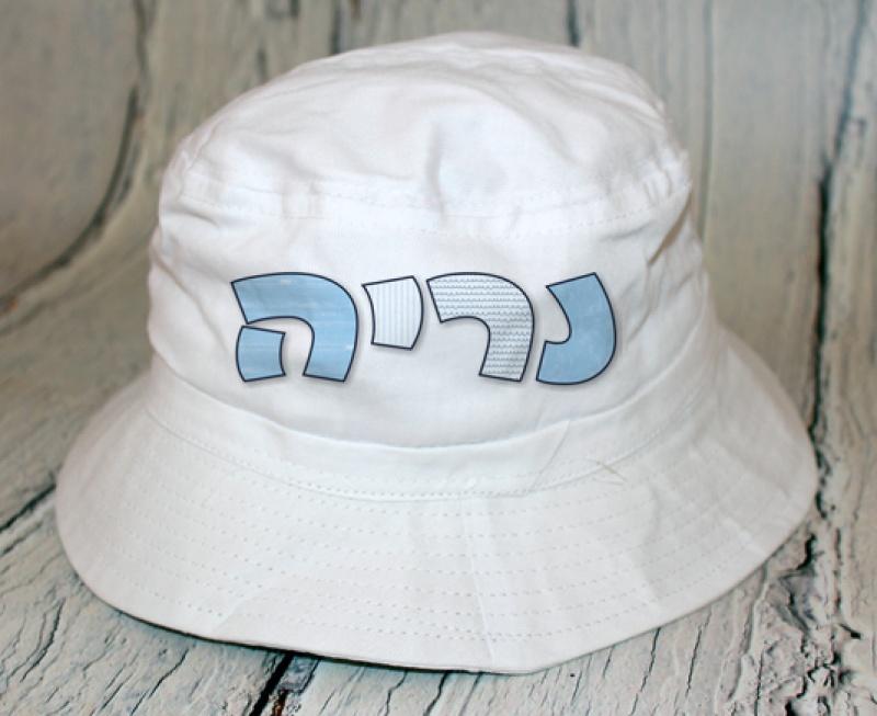 כובע פטריה - דגם אושן