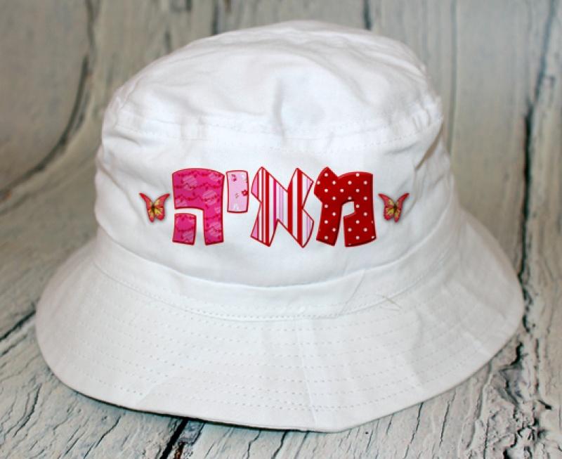כובע פטריה - דגם בנות