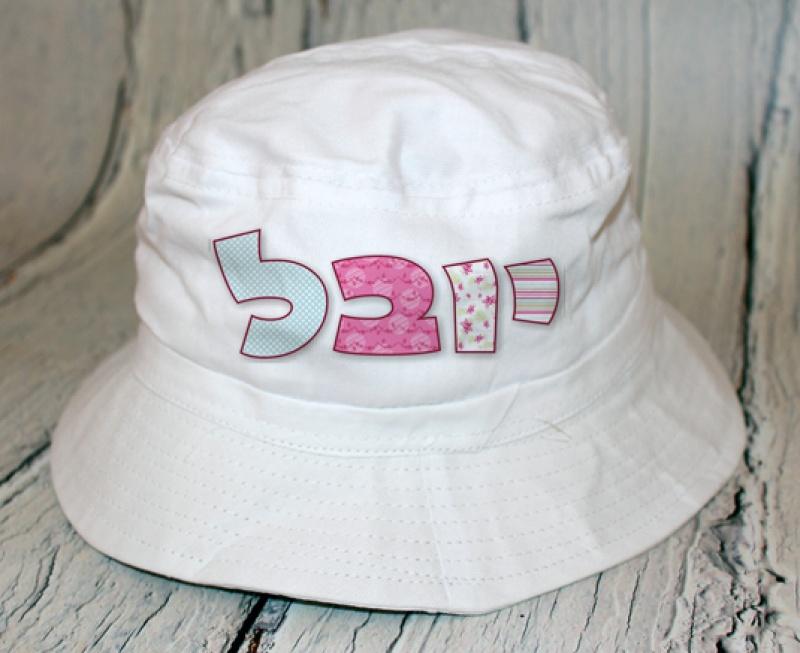 כובע פטריה - דגם טרופיקל