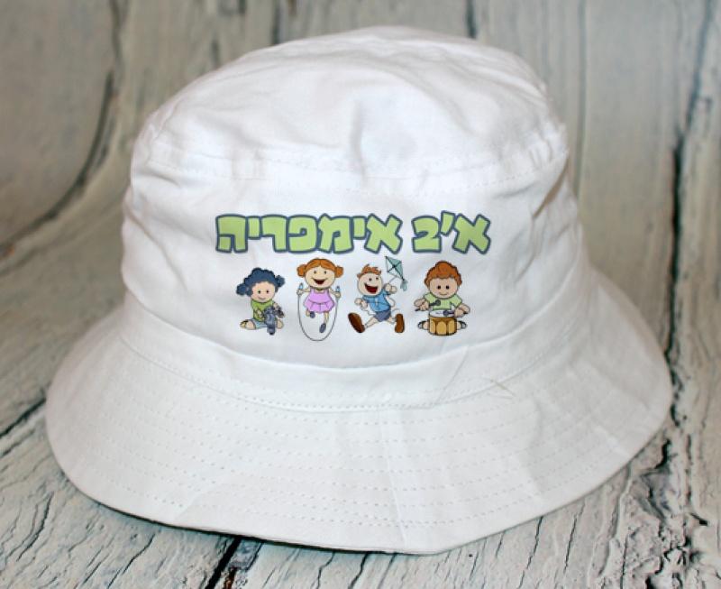 כובע פטריה - דגם ילדודס