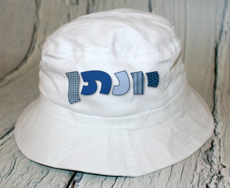 כובע פטריה - דגם נייבי