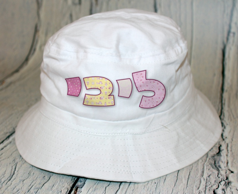 כובע פטריה - דגם נסיכת פוני