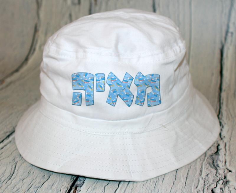 כובע פטריה - דגם חלליות